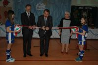 Czytaj więcej: Otwarcie sali gimnastycznej w Waganowicach